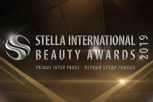 Церемонія Stella International Beauty Awards 2019 - сюжет СТБ