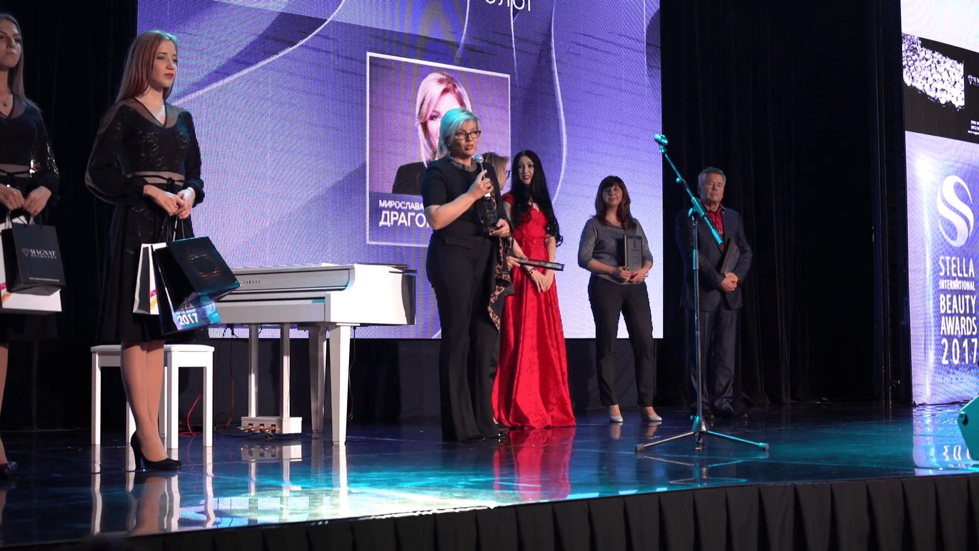 Церемония вручения премии SIBA номинации Лучший врач дерматокосметолог